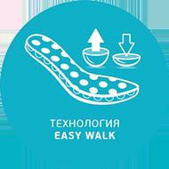 EASY WALK
