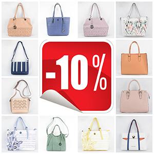 Скидка на сумки BADEN -10%