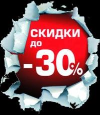 Распродажа Зимней коллекции❄️